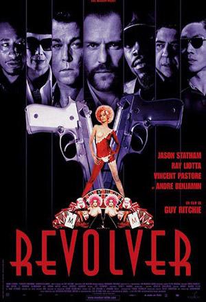 คลิก ดูรายละเอียด Revolver
