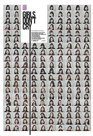 คลิก ดูรายละเอียด BNK48: Girls Don