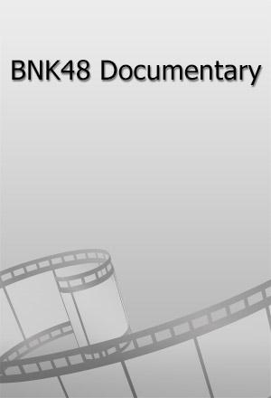 คลิก ดูรายละเอียด BNK48 Documentary