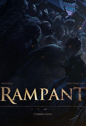 คลิก ดูรายละเอียด Rampant