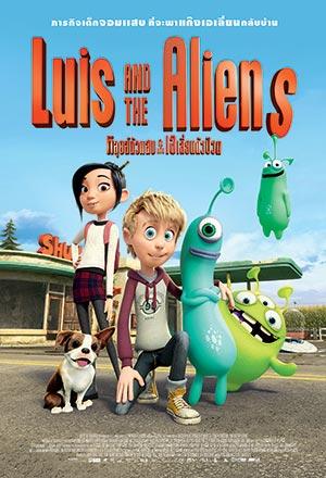 คลิก ดูรายละเอียด Luis & the Aliens