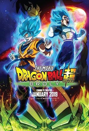 คลิก ดูรายละเอียด Dragon Ball Super: Broly