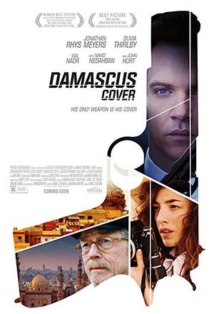 คลิก ดูรายละเอียด Damascus Cover