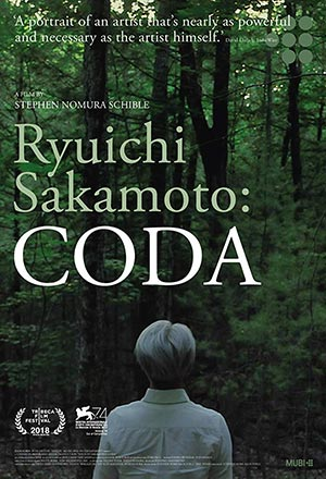 คลิก ดูรายละเอียด Ryuichi Sakamoto: Coda