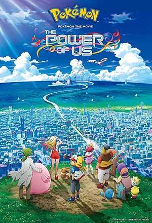 คลิก ดูรายละเอียด Pokemon the Movie: The Power of Us