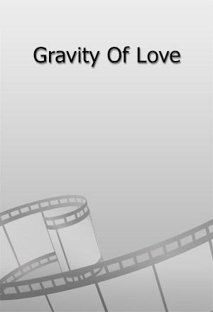 คลิก ดูรายละเอียด Gravity Of Love