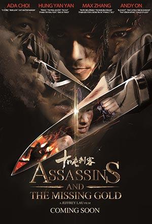 Assassins and the Missing Gold  Shi Dun Ci Ke