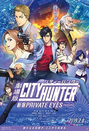 คลิก ดูรายละเอียด City Hunter: Shinjuku Private Eyes