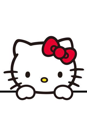 Hello Kitty ฮัลโหลคิตตี้
