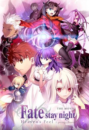 คลิก ดูรายละเอียด Fate/Stay Night: Heaven