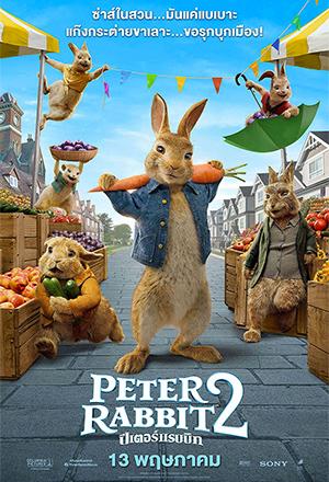 คลิก ดูรายละเอียด Peter Rabbit 2: The Runaway