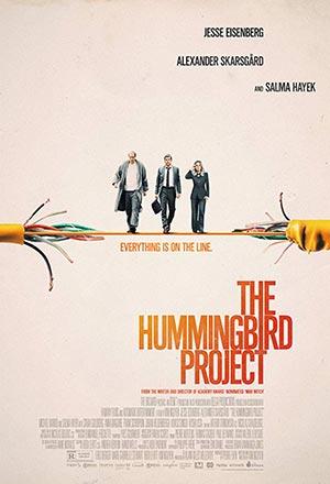 The Hummingbird Project โปรเจกต์สายรวย