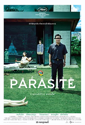 Parasite ชนชั้นปรสิต Gisaengchung