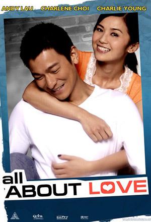 คลิก ดูรายละเอียด All About Love