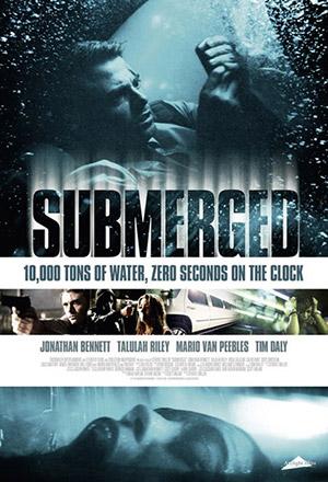คลิก ดูรายละเอียด Submerged