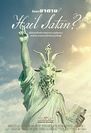 คลิก ดูรายละเอียด Hail Satan