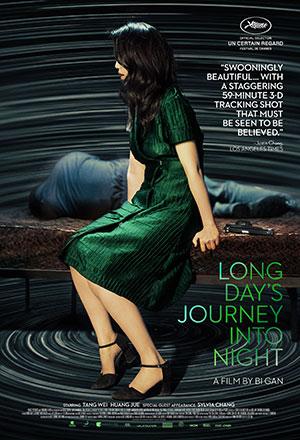 คลิก ดูรายละเอียด Long Day's Journey Into Night