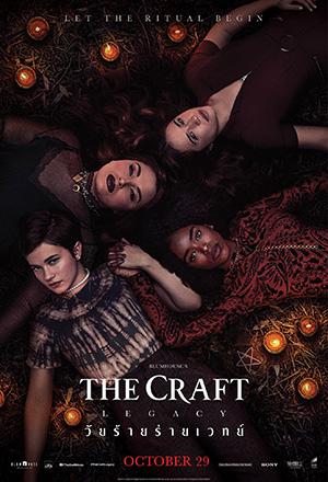 คลิก ดูรายละเอียด The Craft: Legacy