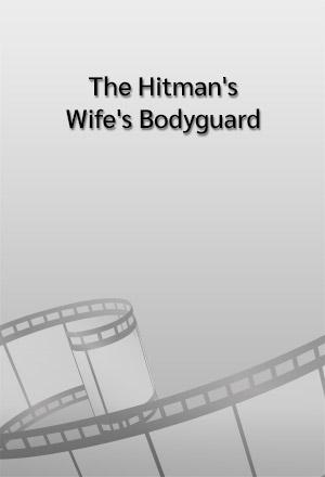 คลิก ดูรายละเอียด The Hitman's Wife's Bodyguard