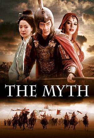 คลิก ดูรายละเอียด The Myth