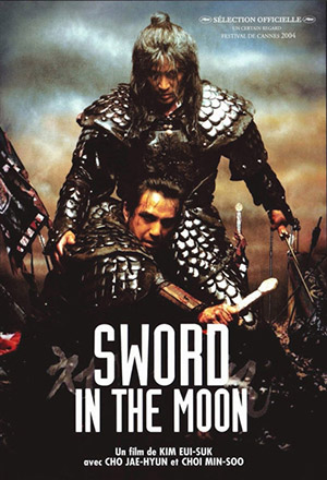 คลิก ดูรายละเอียด Sword In The Moon