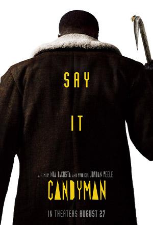 Candyman ไอ้มือตะขอ!