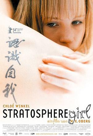 คลิก ดูรายละเอียด Stratosphere Girl