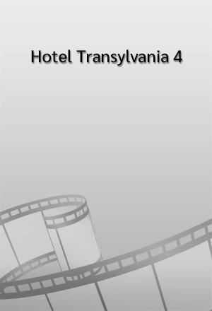 คลิก ดูรายละเอียด Hotel Transylvania 4