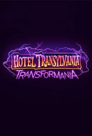 คลิก ดูรายละเอียด Hotel Transylvania: Transformania