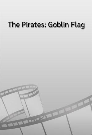 คลิก ดูรายละเอียด The Pirates: Goblin Flag