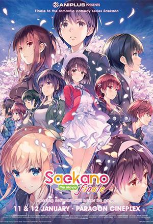 คลิก ดูรายละเอียด Saekano the Movie Finale