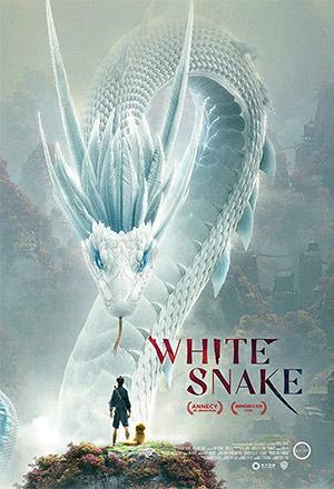 คลิก ดูรายละเอียด White Snake
