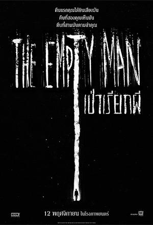 คลิก ดูรายละเอียด The Empty Man