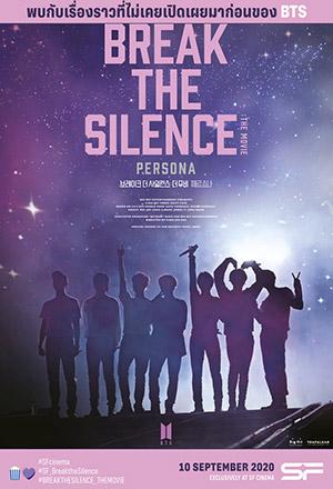 คลิก ดูรายละเอียด Break The Silence: The Movie