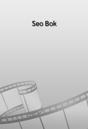 คลิก ดูรายละเอียด Seo Bok