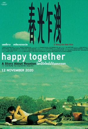 Happy Together โลกนี้รักใครไม่ได้นอกจากเขา