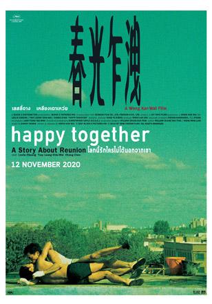 คลิก ดูรายละเอียด Happy Together