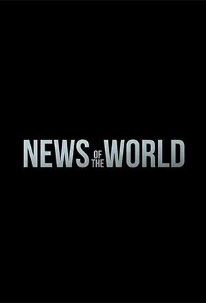 คลิก ดูรายละเอียด News of the World