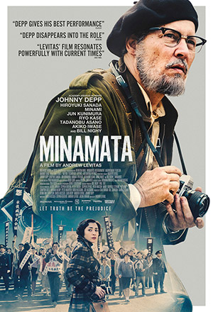 คลิก ดูรายละเอียด Minamata
