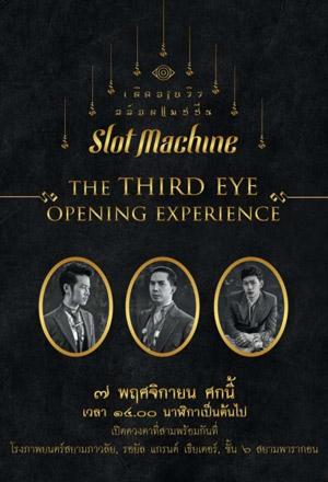 Slot Machine The Third Eye Opening Experience