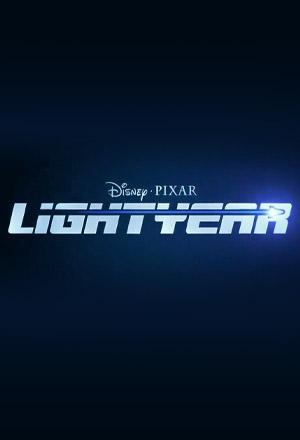 คลิก ดูรายละเอียด Lightyear