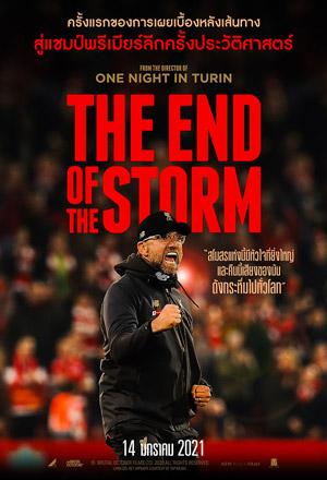 คลิก ดูรายละเอียด The End of the Storm