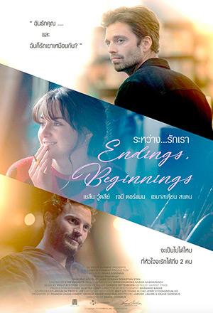 คลิก ดูรายละเอียด Endings, Beginnings