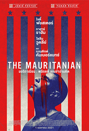 คลิก ดูรายละเอียด The Mauritanian