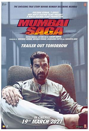 คลิก ดูรายละเอียด Mumbai Saga