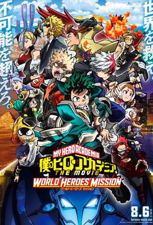 คลิก ดูรายละเอียด My Hero Academia The Movie: World Heroes