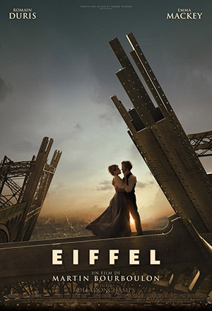 คลิก ดูรายละเอียด Eiffel
