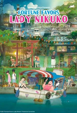 คลิก ดูรายละเอียด Fortune Favors Lady Nikuko