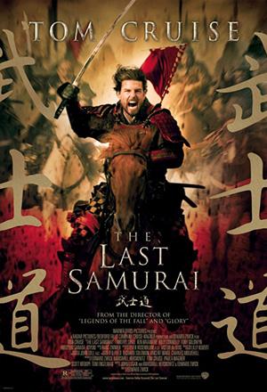 คลิก ดูรายละเอียด The Last Samurai