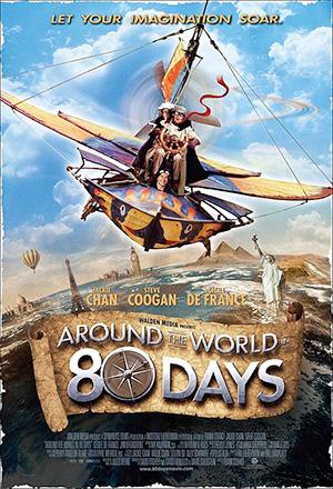Around the World in 80 Days 80 วัน จารกรรมฟัดข้ามโลก Around the World in Eighty Days